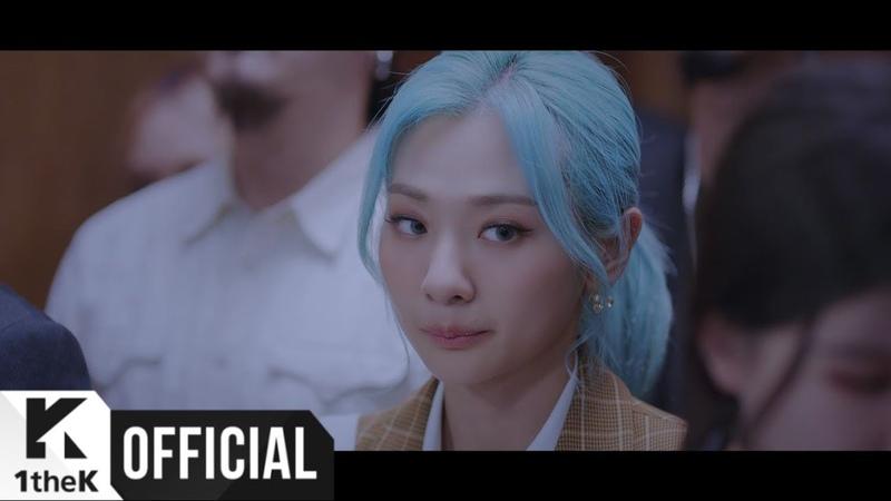 MV BOL4 볼빨간사춘기 Workaholic 워커홀릭