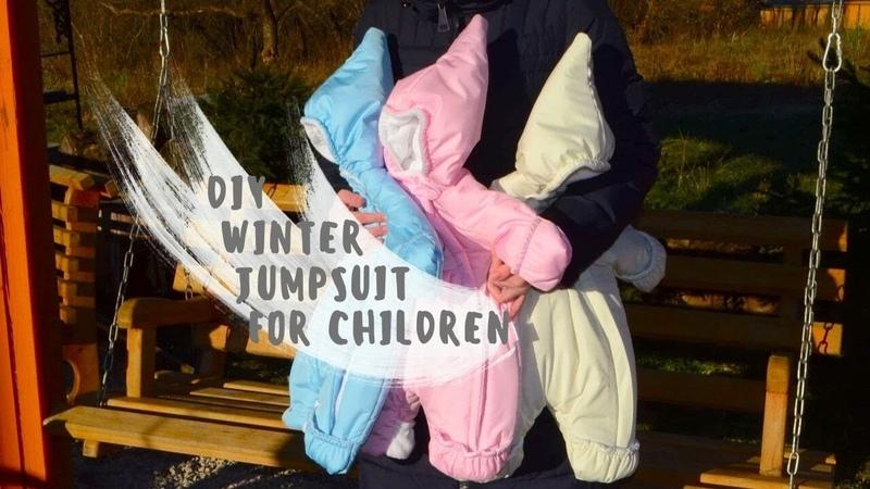 МК по пошиву детского комбинезона [Часть 1] How to sew a winter jumpsuit for children [Part 1] DIY