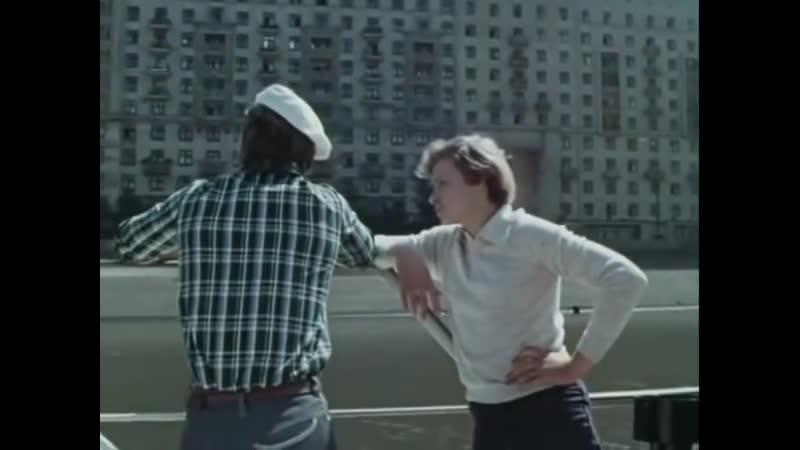 Из фильма Каникулы Кроша