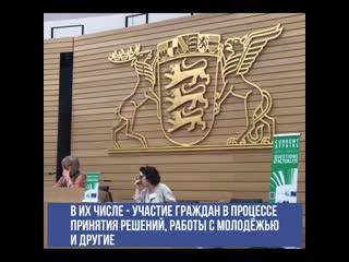 Глава Коми Сергей Гапликов представил Россию на международном форуме