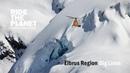 RideThePlanet Elbrus Region