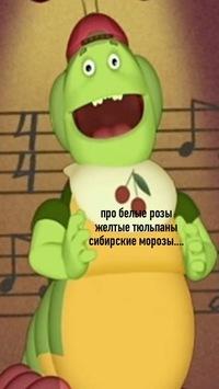 Унжакова Арина