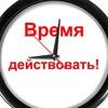 Зарабатывай дома /// Автодоход