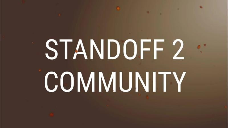 Standoff 2 - Community.