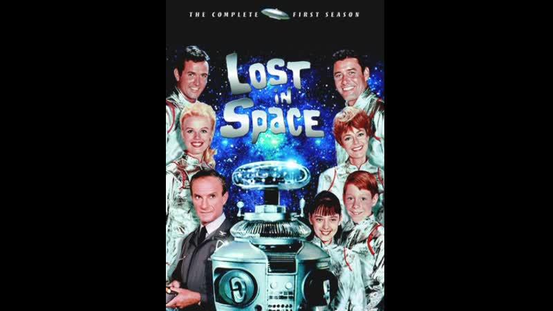 Затерянные в космосе 2 19 Мятеж в космосе 1967