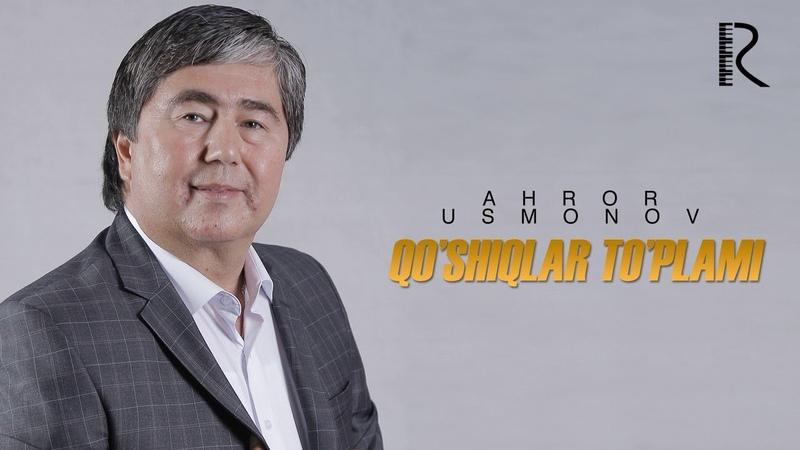 Ahror Usmonov Qo'shiqlar to'plami 2019 Ахрор Усмонов Кушиклар туплами 2019