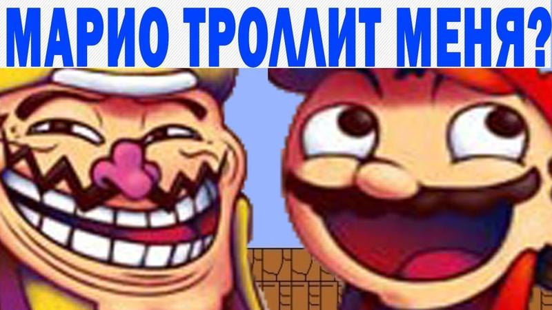 МЕМНЫЙ МАРИО И ГОРЯЩИЙ АНДРЕЙ ▶ Memes Mario ◀ УГАРНЫЕ ИГРЫ ПЕРВЫЙ ВЗГЛЯД