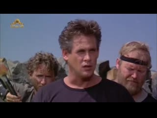 American Ninja 4 The Annihilation (1990)