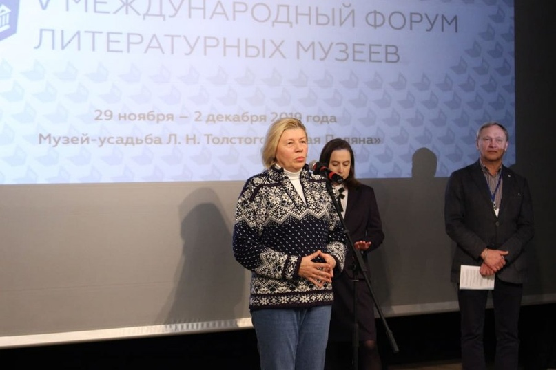 V Международный форум литературных музеев прошел в Ясной Поляне, изображение №3