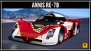 GTA Online: Да, это перетест Annis RE-7B