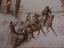 Аты баты Вып 113 Пограничная служба Часть 1 Производство телеканала Радость моя