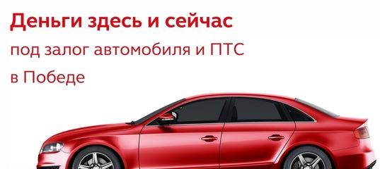 Ломбард автомобилей в нижнем новгороде ломбарды в москве где принимают серебро