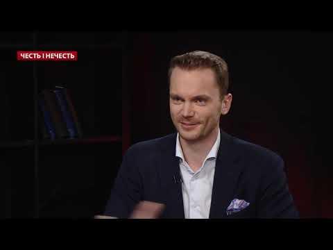 Чому та як звільнили члена ВККС Андрія Козлова, Честь...