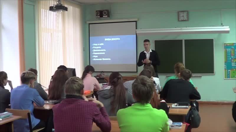 ЛБ 1 Тайм-менеджмент в Чкаловске