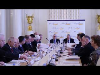 Выступление С.В.Лаврова на заседании Попечительского совета Фонда поддержки публичной дипломатии имени А.М.Горчакова