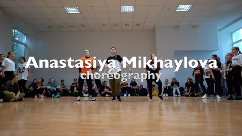 DS KINGSTEP Anastasiya Mikhaylova Tink Lullaby