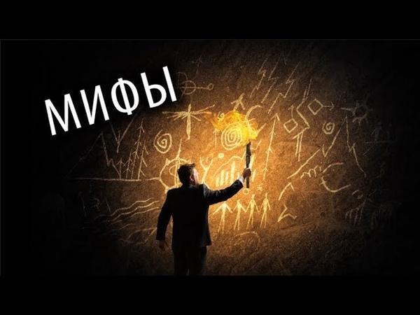 Топ 4 Мифа о Ноотропах ОШИБКИ ЮЗЕРОВ