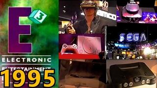 04 - E3 '1995 - Видео с выставки (Видео съемка ручной видео камерой)
