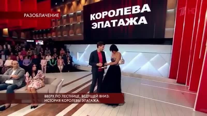 Элина Ромасенко - Дима, я их боюсь