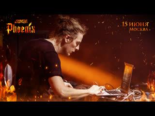 Noisia @ pirate station «phoenix» moscow, 15.06.19
