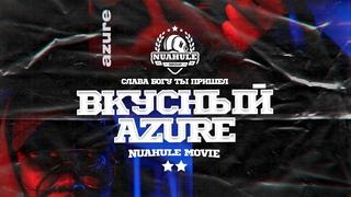Azure Black. Американский / Акцизный / Оч Вкусный.