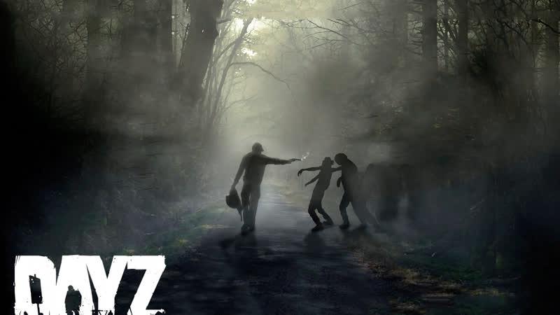 DayZ. DV Clan. Выживаем с нуля. Попытка №3. Сервер Неудержимые