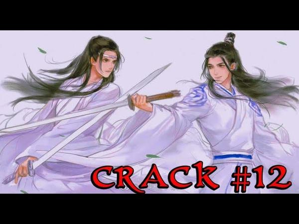 Магистр дьявольского культа Mo Dao Zu Shi Crack 12 Rus