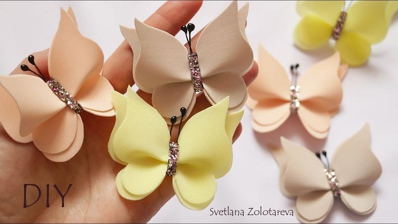 Бабочки из фоамирана Бантики Заколка Повязка