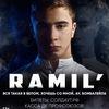 RAMIL' - 26.09 / НАЛЬЧИК / ДК ПРОФСОЮЗОВ