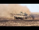 Стрельбы танкистов ЮВО на большие дальности в рамках учения под Волгоградом