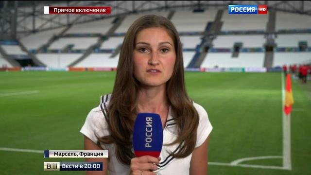 Вести в 20:00 • 26 тысяч билетов: российские болельщики преодолели все преграды к Евро-2016
