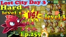 Plants vs. Zombies 2 (Chinese version) - Hard level - Lost City Day 3 (Ep.259)