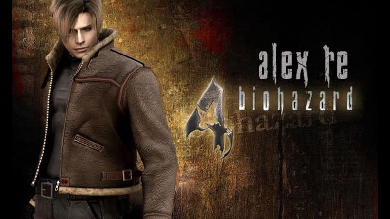 Resident Evil 4 - 27 - Краузер и Майк