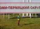 Личный фотоальбом Людмилы Драчевой