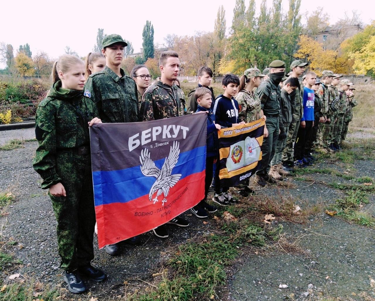 """В Донецке прошёл городской этап учебно-практических сборов """"Выживание в лесной зоне"""""""
