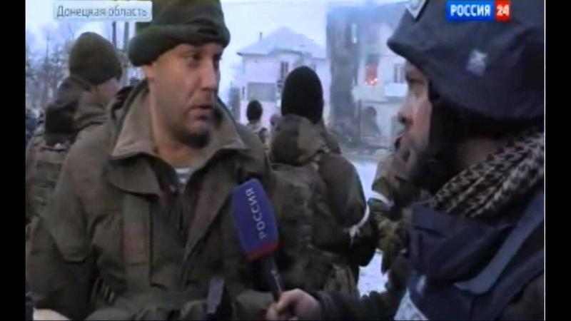 Дебальцево Захарченко предложил ВСУ сложить оружие - Не с теми воюете