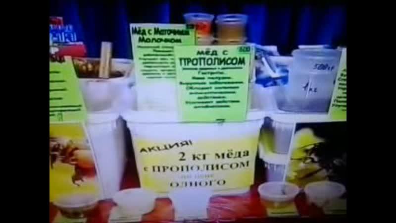 Video-2012-01-25-07-59-55.mp4