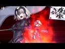 Fate/Grand Order - Da Vinci the 7 Counterfeit Spirits Event [Jeanne d'Arc (Alter) Noble Phantasm]