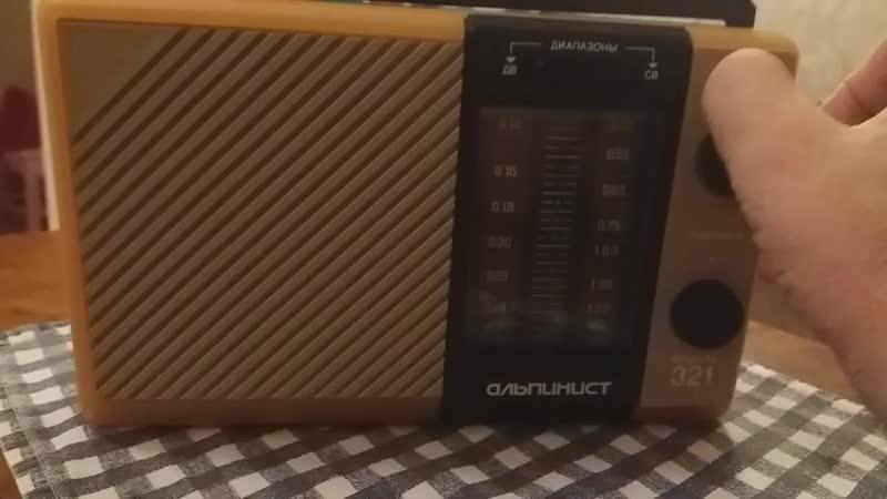АЛЬПИНИСТ 321 FM