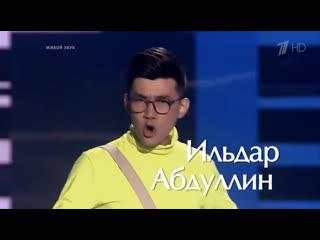 Шоу «голос». ильдар абдуллин - «i put a spell on you»