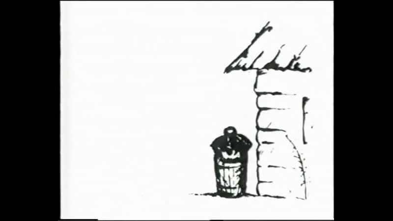 Наступила осень (Трудолюбивый Пушкин) (1999) - реж. Катерина Соколова