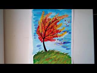 Как супер просто нарисовать осень