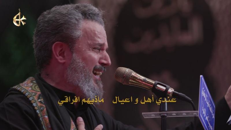 يميتم القرآن الرادود باسم الكربلائي