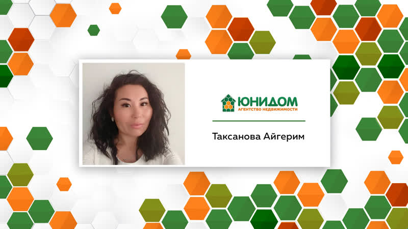 Калкаманова Сания Тоболовна о работе Таксановой Айгерим