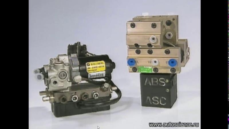 Устройство и принцип действия ABS ASC автомобиля БМВ