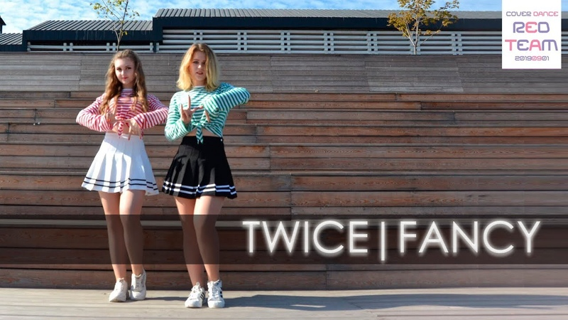 TWICE 트와이스 FANCY Dance cover by REDTeam