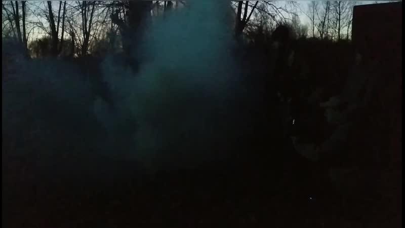 Съёмки в Вознесенке. Много дыма из ничего