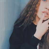 КатеринаГаврилова