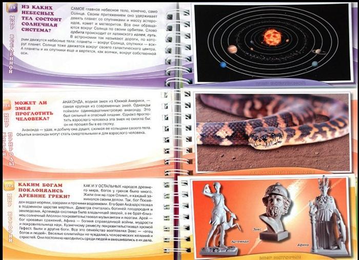 Книги к Дню науки, изображение №17