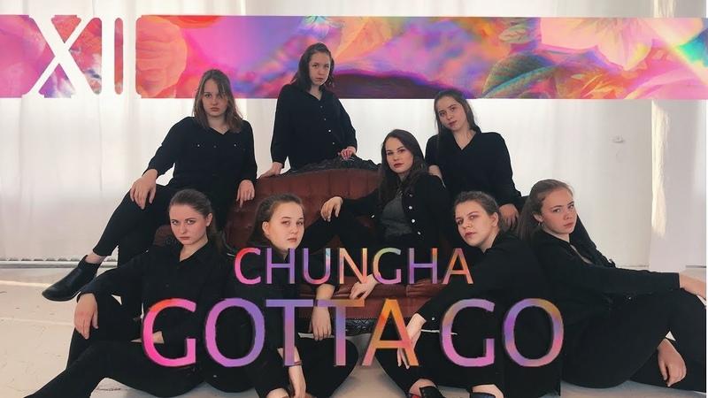 CHUNG HA(청하 ) - Gotta Go (벌써 12시) | dance cover by K.O.T Cafe